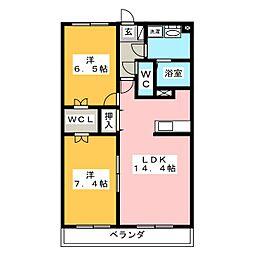 ポリシエ[3階]の間取り