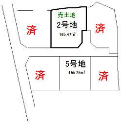 売土地 ルミナスコート東和田