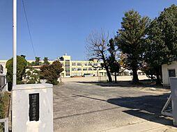 古知野南小学校まで約650m(徒歩約9分)