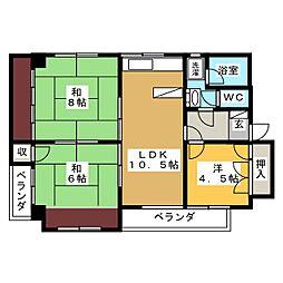 オレンジマンション[5階]の間取り