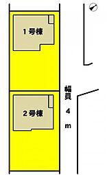 川越富洲原駅 2,280万円