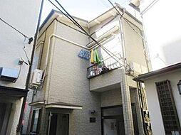 新大塚駅 4.5万円