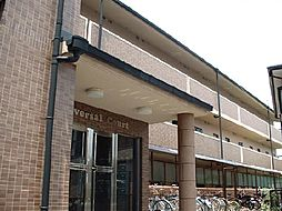 ユニバーサルコート[3階]の外観
