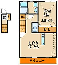 ステージ和坂II 2階1LDKの間取り