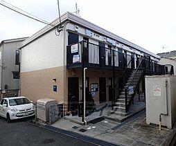 大阪府枚方市東山の賃貸アパートの外観