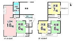 三才駅 1,698万円