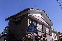 島崎荘[2階]の外観