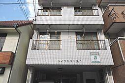勝山町駅 3.7万円