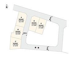 岡崎駅 4,290万円