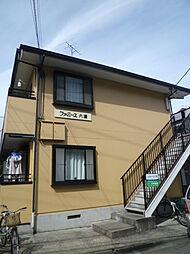 ファミーユ六浦[2階]の外観