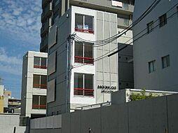 MODULOR名城公園(モデュロール)の画像