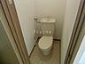 トイレ,1K,面積23.18m2,賃料3.3万円,バス くしろバス松浦町通下車 徒歩2分,,北海道釧路市松浦町7-19