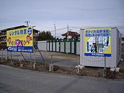 泉駅 1.0万円