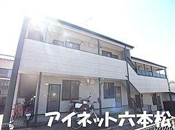 【敷金礼金0円!】福岡市地下鉄七隈線 金山駅 徒歩15分