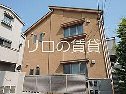 東京都大田区南久が原1丁目の賃貸アパートの外観