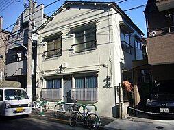 東京都北区上十条2丁目の賃貸アパートの外観