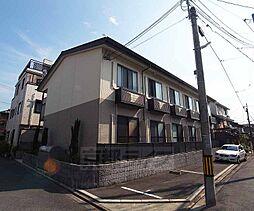 京都府京都市中京区西ノ京車坂町の賃貸アパートの外観