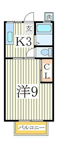 中田ハイツ[2階]の間取り