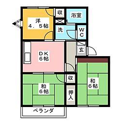 フレグランス大坪II[2階]の間取り