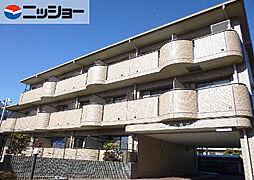 レスポワール清水ケ岡[3階]の外観