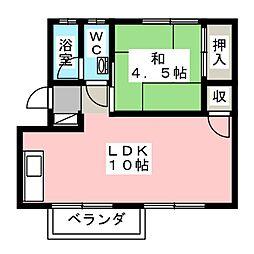 萩丘住宅 2.7万円