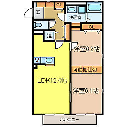 メゾン・カンフリエ 2階2LDKの間取り
