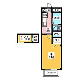 ソシア吉塚A[1階]の間取り