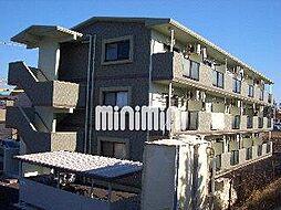 マンションアルティア[3階]の外観