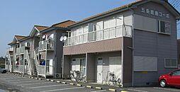 鹿島神宮駅 5.0万円