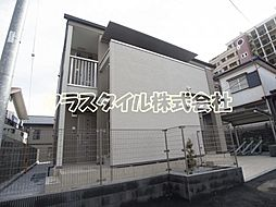 JR横浜線 長津田駅 徒歩7分の賃貸アパート