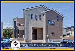 都賀駅 2,780万円