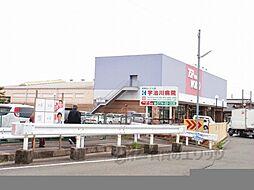 伊勢田駅 5.1万円