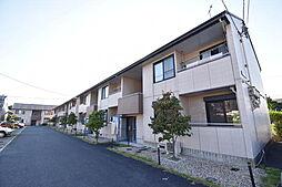 都市ガスヴィラディアマンテ〜B〜[1階]の外観