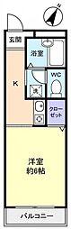 ハピネスK[2階]の間取り