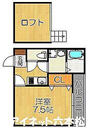 福岡県福岡市城南区神松寺1丁目の賃貸アパートの間取り
