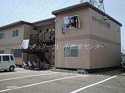 岡山駅 4.2万円