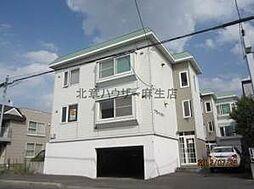 北海道札幌市北区新川二条10丁目の賃貸アパートの外観