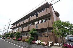 愛知県みよし市園原3丁目の賃貸マンションの外観