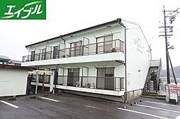 近鉄志摩線 志摩赤崎駅 徒歩8分の賃貸アパート