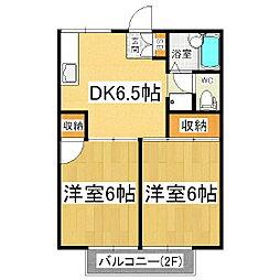 メゾンオータムA棟[2階]の間取り