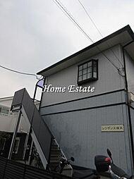 レジデンス横浜[1階]の外観