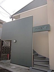 ハウスS[202号室]の外観