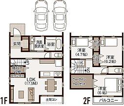 宮崎駅 2,555万円