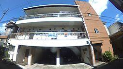 飯堂マンション[3階]の外観
