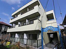 東京都調布市飛田給2丁目の賃貸マンションの外観