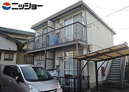 藤が丘駅 2.3万円