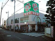ライフ葛飾鎌倉店 698m 約9分