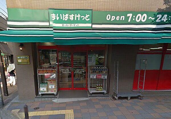 東京都大田区大森北4丁目の賃貸アパート