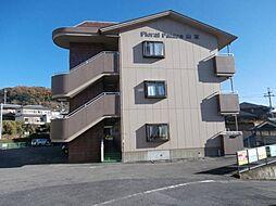 フローラルパレス山本[3階]の外観