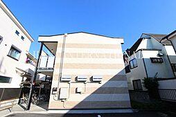 東京都府中市天神町1丁目の賃貸アパートの外観